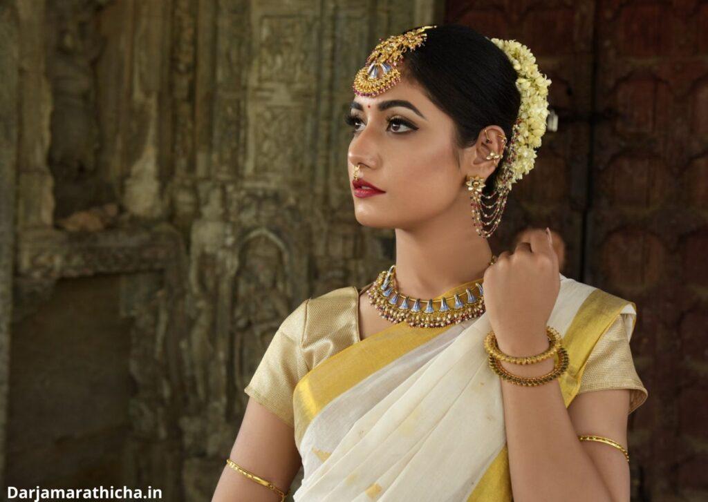 Bridal Makeup Tips In Marathi