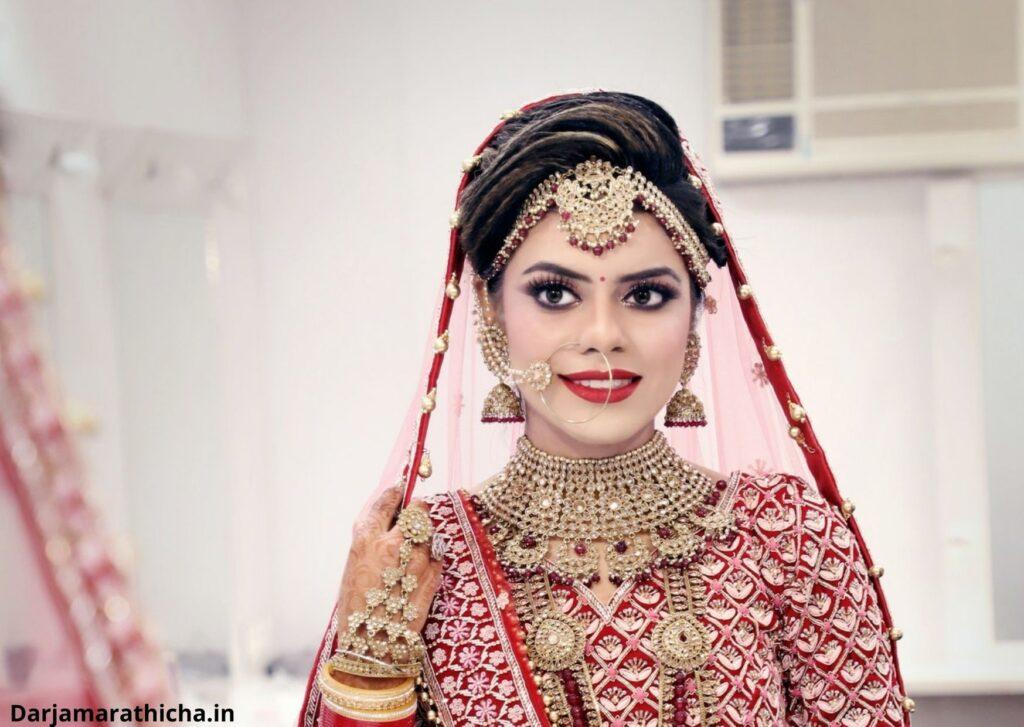 Bridal Makeup Tips In Marathi। नववधू करिता मेकअप टिप्स